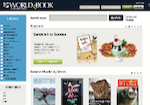 Image link to World Book Ebooks